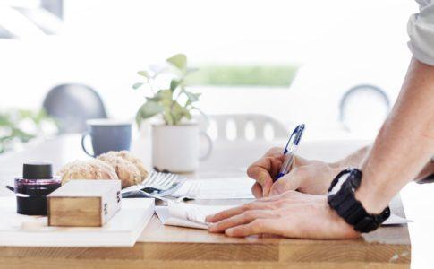 住宅ローンは相続される?団体信用生命保険との関係