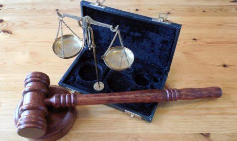 裁判官の小道具