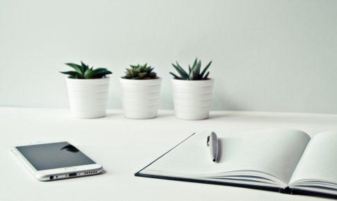 3つの植物とノート